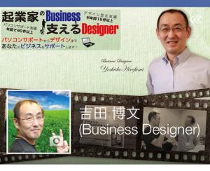 デザイン Facebook 新しい カバー写真 スマホ対応