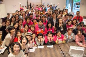 札幌かさこ塾フェスタ集合写真